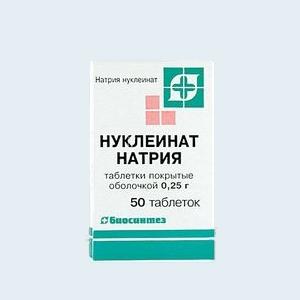 комплексные препараты от паразитов