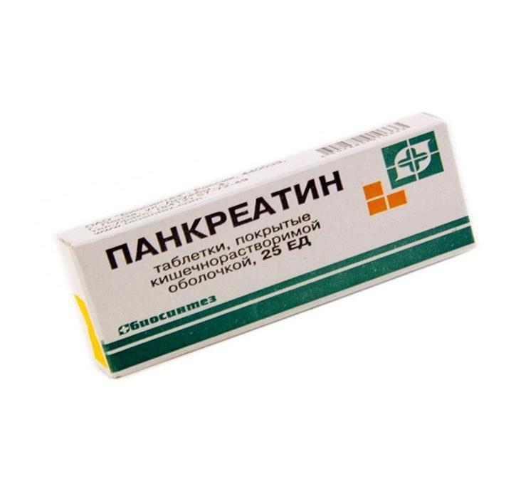 Российские и зарубежные аналоги флюкостата