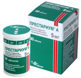 Лекарственный препарат Престариум А 5 мг | Отзывы покупателей