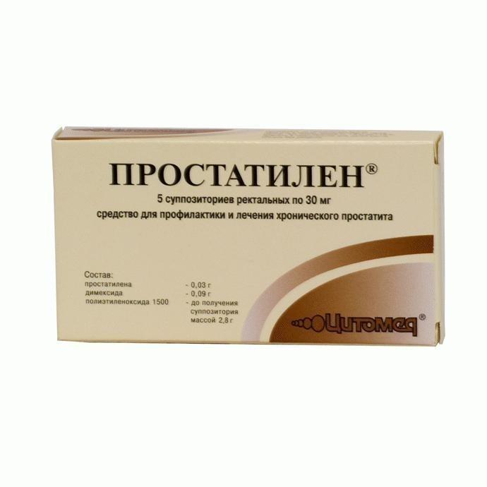 Свечи простатилен для профилактики простатита высокая температура при простатите возможна
