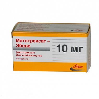 Таблетки от псориаза метотрексат цена