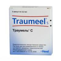 препараты хель в лечении артритов